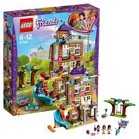 【当当自营】LEGO乐高心湖城友情俱乐部 41340