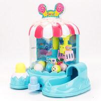 儿童抓娃娃机玩具迷你小型家用夹公仔机抓球机扭蛋机游戏机糖果机