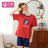 芬腾 睡衣女2020年夏季新品纯棉简休闲短袖套头家居服套装女 三色可选