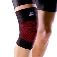 LP欧比运动护膝高伸缩型膝部护套641 羽毛球篮球户外运动护具