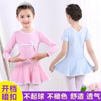 儿童舞蹈服练功服女童夏季新款幼儿跳舞裙比赛考级服连体芭蕾舞裙