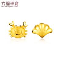 六福珠宝 网络专款足金贝壳螃蟹黄金耳钉耳饰 GDGTBE0006