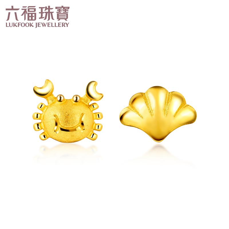 六福珠宝 网络专款足金贝壳螃蟹黄金耳钉耳饰 GDGTBE0006支持使用礼品卡