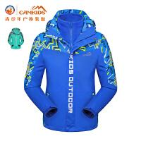 【100元无门槛礼券】 CAMKIDS冬季儿童冲锋衣男童三合一两件套户外2017春冬外套