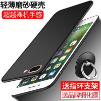 苹果7手机壳 苹果8plus手机壳 IPhone保护套 iPhone7plus全包硅胶磨砂防摔硬壳外壳保护壳送钢化膜