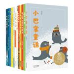 亲近母语中文分级阅读文库一年级(共12册)( 6-7岁适读,中外儿童作家经典作品,免费听亲近母语导读,注音全彩,课外阅读范本)