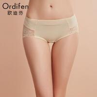 【2件3折到手价约:32】欧迪芬女士内裤性感蕾丝花边中腰三角裤