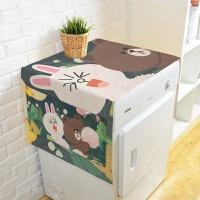 布朗熊布艺洗衣机棉麻防尘罩韩式单开门双开门冰箱防尘罩盖布盖巾