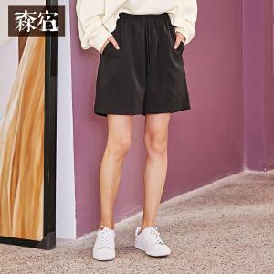 【尾品直降】森宿春装2018新款文艺纯色运动感休闲短裤女