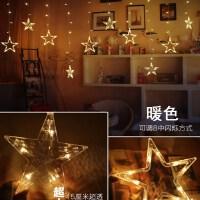 3d立体墙贴卧室婚房室内创意夜光星星灯主播床头墙上装饰品挂饰