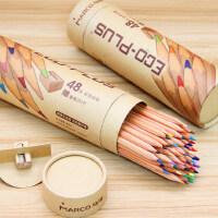 马可油性水溶性彩色铅笔素描手绘48色72色初学者马克彩铅套装专业笔