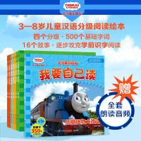 暖房子经典绘本・第4辑(欢乐篇)全6册 儿童绘本0-3-6周岁幼儿园图画书宝宝睡前故事书畅销童书 再讲一个故事吧让孩子
