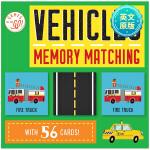 汽车记忆配对玩具书 Games on the Go!: Vehicles Memory Matching 提高记忆和识