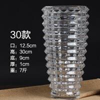 加厚水晶玻璃花瓶装饰摆件水培富贵竹玫瑰客厅插花透明花器