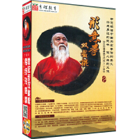 新华书店正版 零起步双截棍传统形意拳 U盘16G+使用手册CDROM