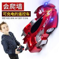 遥控爬墙车儿童电动玩具汽车男孩可充电赛车吸墙攀爬6-8-10-12岁