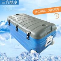 超大160L户外无电低碳冰箱保温箱冷藏箱外卖烧烤 图片色