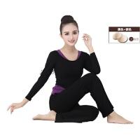 瑜伽服 莫代尔专业瑜伽服套装秋冬三件套女显瘦长袖健身房跑步运动健身服