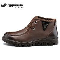 富贵鸟男鞋韩版潮流高帮鞋子 男士保暖皮鞋 增高鞋