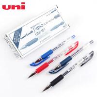 日本原装UM-1510三菱.38mm学生中性笔 UM151签字笔财务水笔记账笔