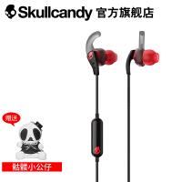 SKULLCANDY SET IN-EAR手机线控带麦入耳式耳机 黑红色