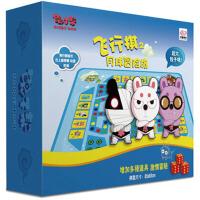 20180416110634894兔子帮飞行棋地毯 月球冒险之旅 儿童游戏毯 益智游戏大号85CM款