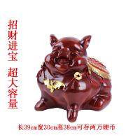 万福猪存钱罐特大号储蓄罐创意儿童生日新年开业礼品家居摆件 进宝猪(送小猪+垫子)