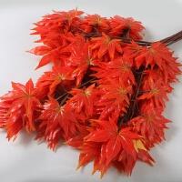 仿真 红枫叶工程装饰假树枝造型绿植树叶塑料子榕树枝