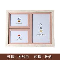 苏麻离青韩版创意婚纱照宝宝相框摆台影楼像框挂墙5寸6寸照片组合
