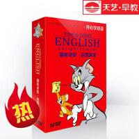 正版猫和老鼠14DVD迪斯尼动画片幼儿童情景学英语早教光盘碟片