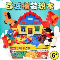 积木玩具积木桶装儿童玩具男女孩小颗粒DIY兼容拼装
