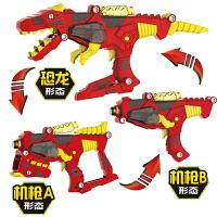 儿童恐龙玩具电动枪声光可变形仿真男孩女孩玩具