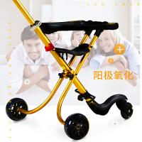 溜娃神器儿童手推车三轮车宝宝轻便简易折叠户外玩具车