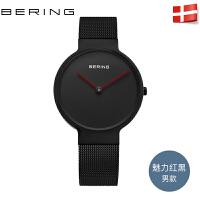 bering白令新品手表男时尚潮流石英表简约男士手表黑色时尚手表