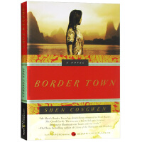 边城 英文版原版Border Town 英文版小说 沈从文代表作 英文原版 经典文学原著 正版进口英语书籍