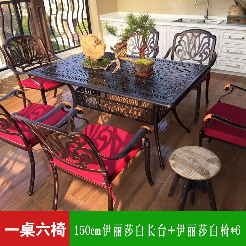 庭院桌椅防雨防晒 户外铸铝桌椅五件套室外别墅庭院花园家具欧式露天阳台铁艺桌椅