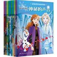 【众星图书】10册 迪士尼经典绘本冰雪奇缘2爱与成长美绘故事合集套装 小博集神秘的声音冰雪魔法惊喜派对雪宝的完美夏日小雪