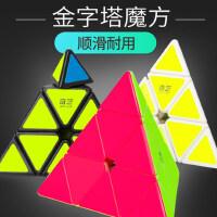 奇艺异形魔方三阶学生成人初学玩具三角斜转金字塔彩色免贴纸魔方