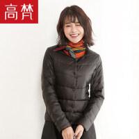 高梵轻薄短款保暖羽绒服女 2017新款纯色简约圆领冬装外套女