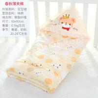 婴儿包被纯棉秋冬季加厚可脱胆初生宝宝抱毯包巾襁褓新生儿抱被e7c