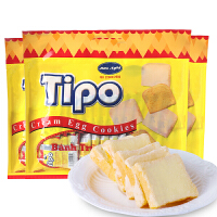 越南进口零食Tipo白巧克力面包干300g*3包 牛奶鸡蛋干蛋糕片包邮