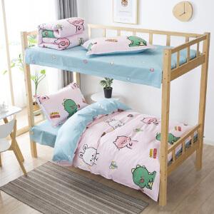 纯棉床单三件套大学生宿舍单人0.9m1.2米校园寝室床上被套全棉宿舍三件套1.5米床