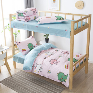 【领券立减100】纯棉床单三件套大学生宿舍单人0.9m1.2米校园寝室床上被套全棉宿舍三件套1.5米床