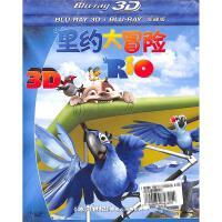 3D里�s大冒�U2-�{光影碟(DVD)( ��:7799147376)