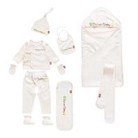 欧孕 新生儿礼盒用品9件套 婴儿宝宝必备棉品九件套装
