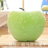 仿真3D水果蔬菜抱枕靠垫创意假莓苹果石榴莲毛绒玩具生日礼物女