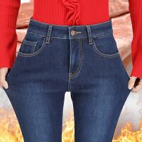 小蜜蜂刺绣小脚牛仔裤加绒长裤女冬新款显瘦绣花铅笔裤