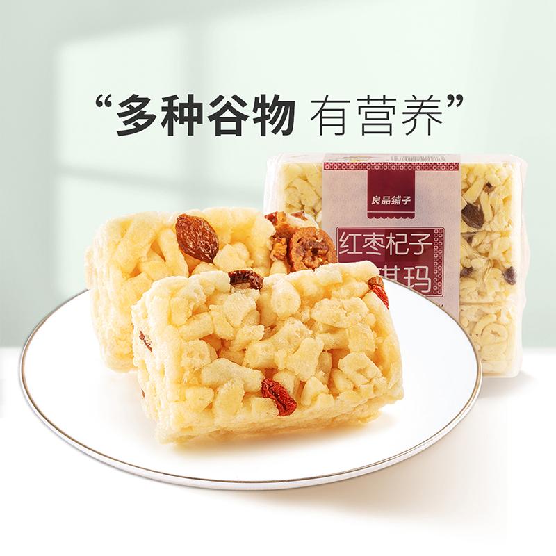 满减【良品铺子红枣杞子沙琪玛270g*1袋】非油炸传统早餐糕点饼干糕点休闲办公室美食小吃零