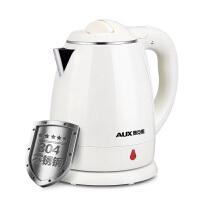 AUX/奥克斯1.2L电水壶双层防烫加厚食品级304不锈钢电热水壶泡茶壶酒店宾馆客房旅店专用水壶