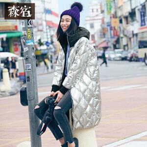 【尾品直降】森宿W要有光冬装新款嘻哈连帽长款百搭时尚直筒羽绒服女